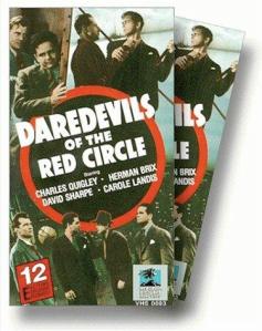 DD.VHS